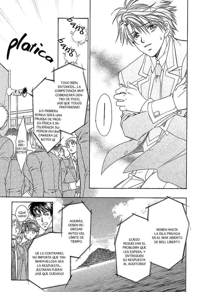 Gakuen Heaven Gakuen92