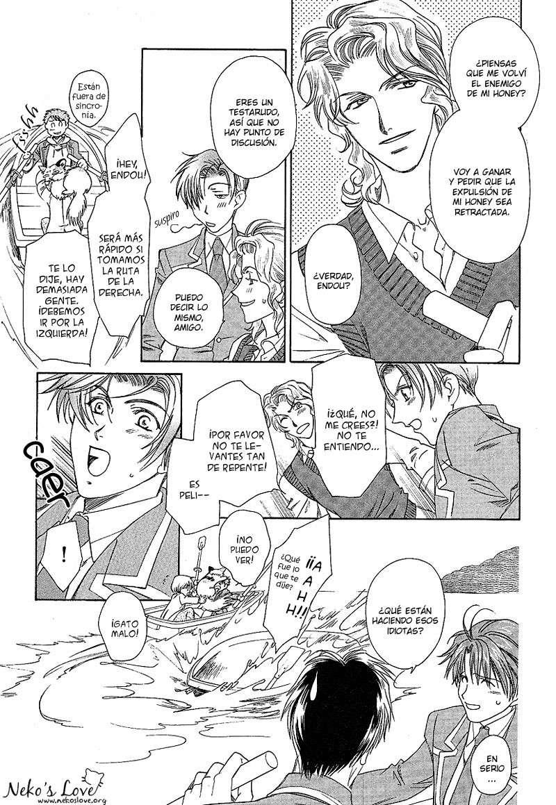 Gakuen Heaven Gakuen94