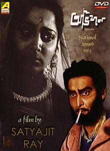 Satyajit Ray - Page 3 Bengal10