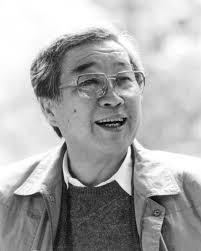 Shohei Imamura Imamur10