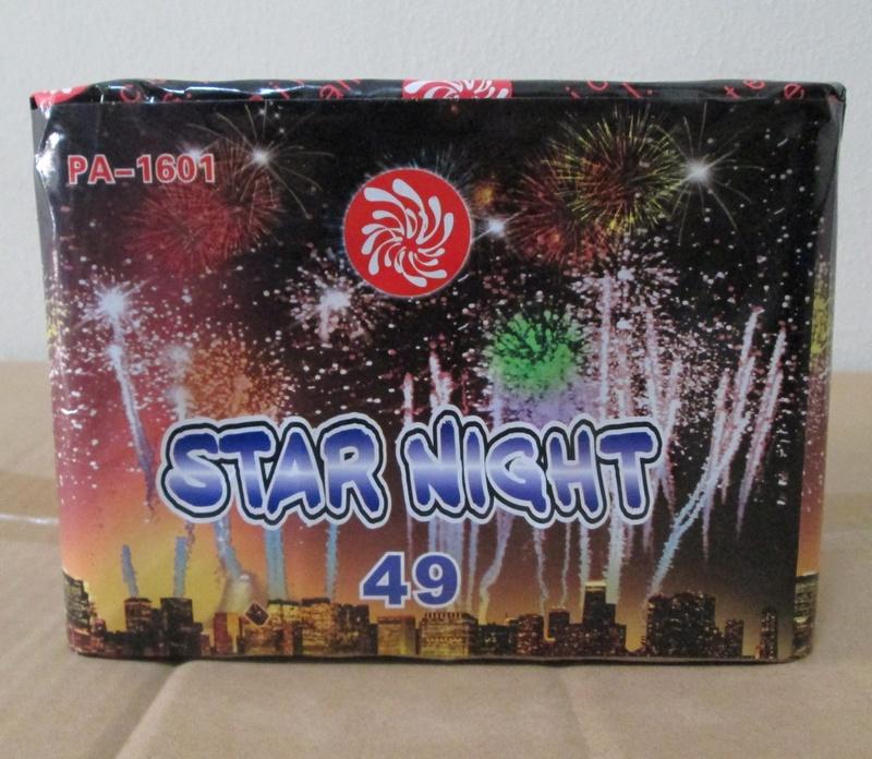 STAR NIGHT 49 Img_0210