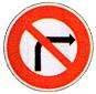 Panneau de signalisation pour papacoz Inter010