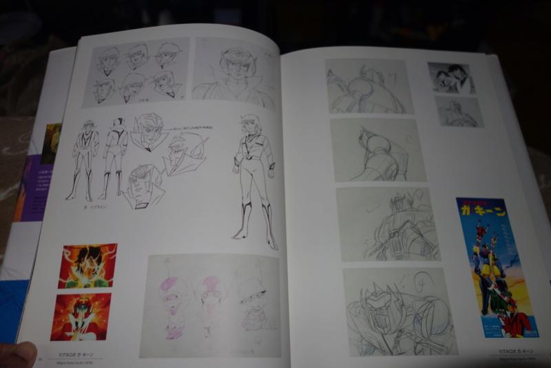 Kazuo Komatsubara Artbook Dsc01717