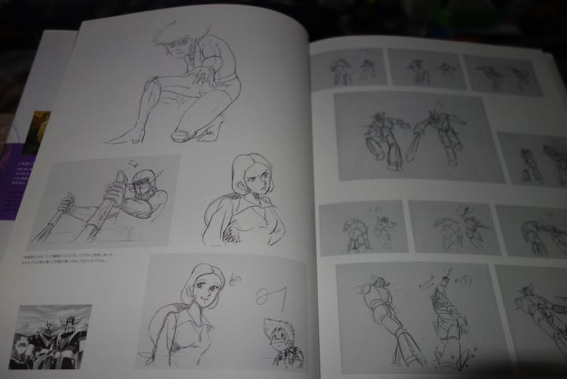 Kazuo Komatsubara Artbook Dsc01719