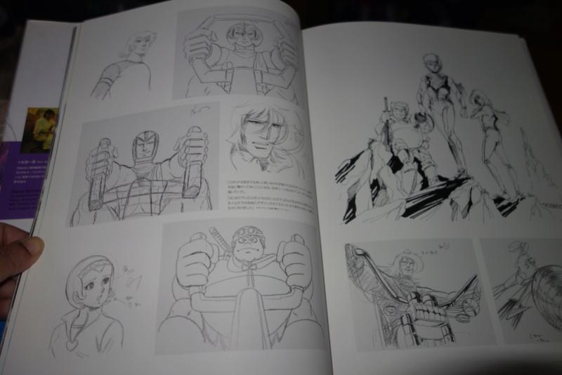 Kazuo Komatsubara Artbook Dsc01720