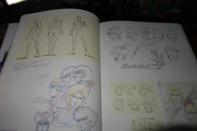 Kazuo Komatsubara Artbook Dsc01722
