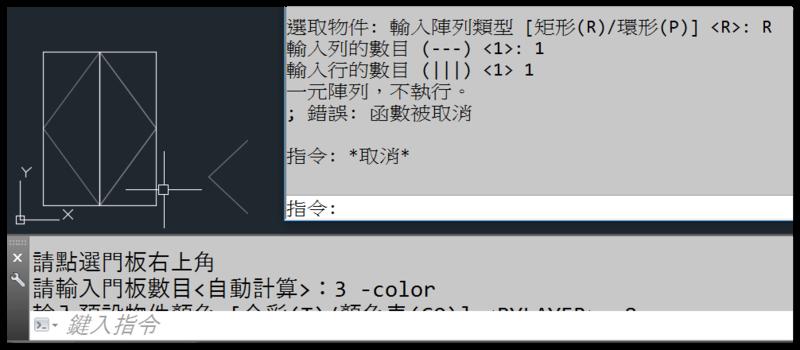 [分享]系統櫃門板V線繪製程式 0110