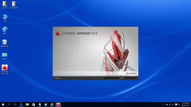 [說明]AutoCAD 學生版安裝與啟用步驟 1811