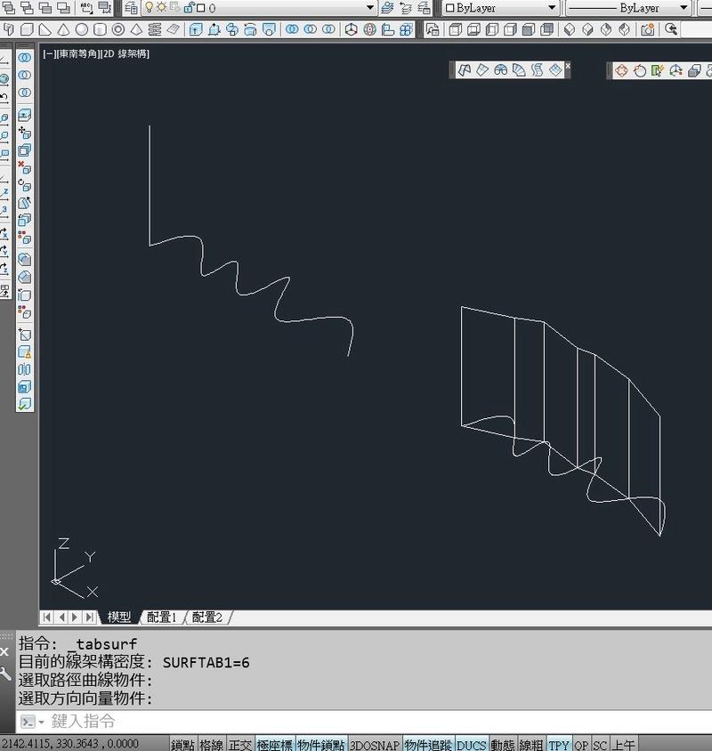 [討論]想請問個位大大3D線架構密度 SURFTAB1=?   數值要設多少才對? Cadoey10