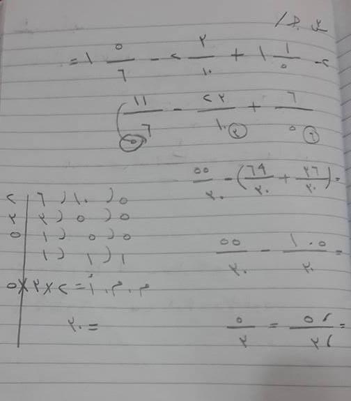 حل أسئلة امتحان الرياضيات للصف السادس الابتدائى 2016 فى العراق الدور الأول  1615