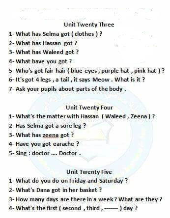 اسئلة الامتحان الانكليزي الشفوي الصف الخامس الابتدائي لنصف السنة للعام الدراسي 2018  1716