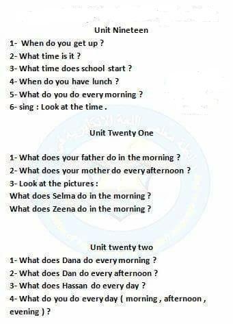 اسئلة الامتحان الانكليزي الشفوي الصف الخامس الابتدائي لنصف السنة للعام الدراسي 2018  1915