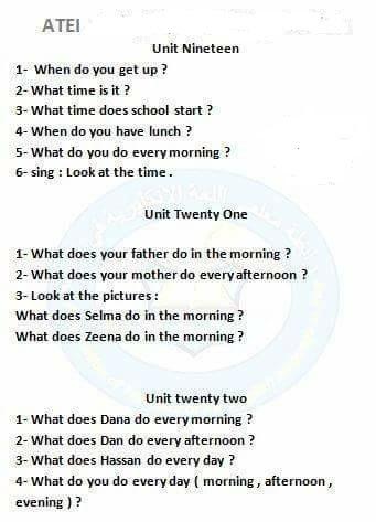اسئلة الامتحان الانكليزي الشفوي الصف الخامس الابتدائي لنصف السنة للعام الدراسي 2018  2015