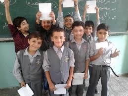 الوسم نتيجة على المنتدى موقع نتائج امتحانات طلاب مصر 2019 : نتيجة الشهادة الاعدادية 219 Aa12