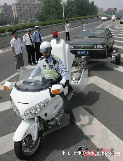 Moto Guincho Japonesa! Motoja13