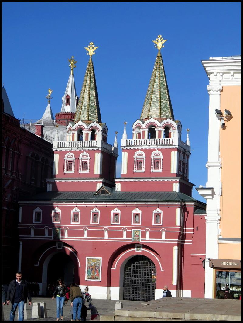 Carnet de voyage, Moscou, St Petersbourg...La Russie après l'URSS... 1110