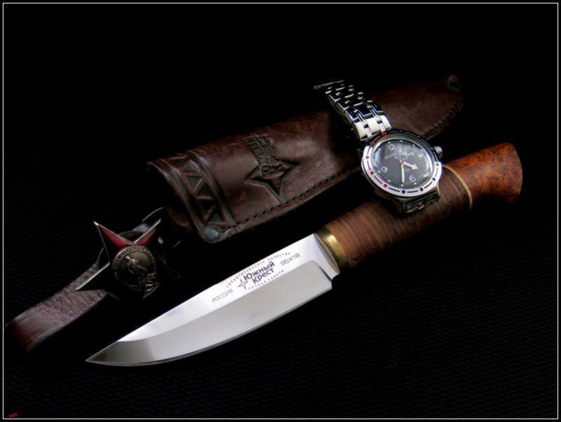 Nos montres avec un objet russe ou soviétique Croix_12
