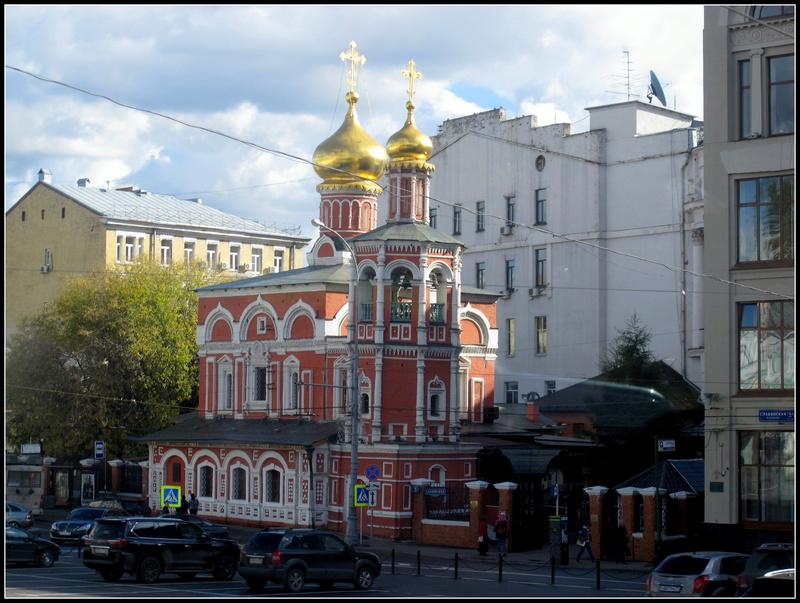 Carnet de voyage, Moscou, St Petersbourg...La Russie après l'URSS... Russi117