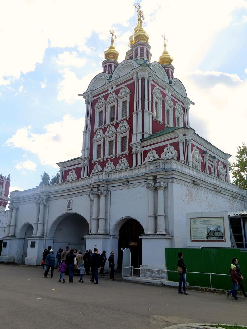 Carnet de voyage, Moscou, St Petersbourg...La Russie après l'URSS... Russie94