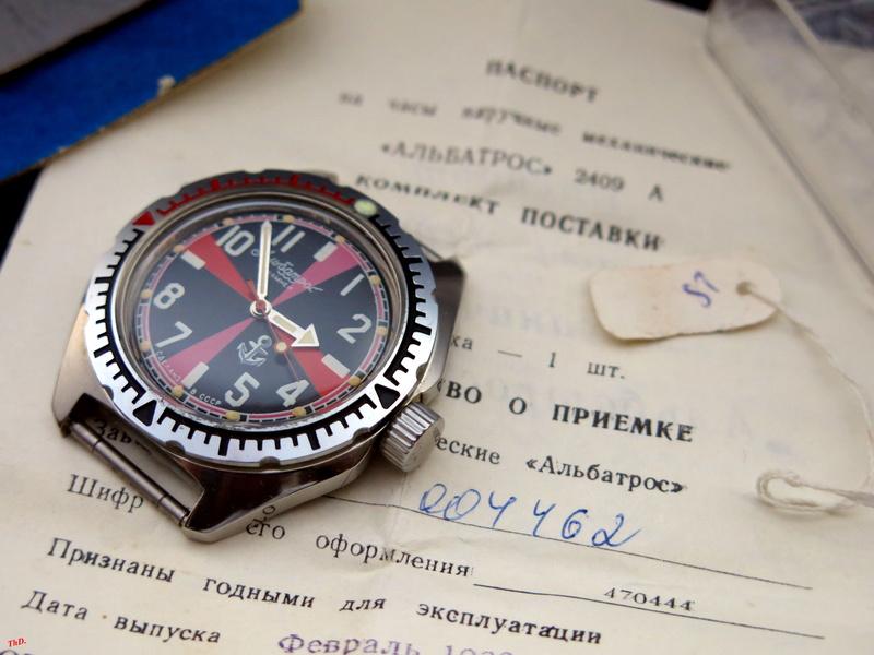 Recencement des Radio Room - Page 9 Vostok26