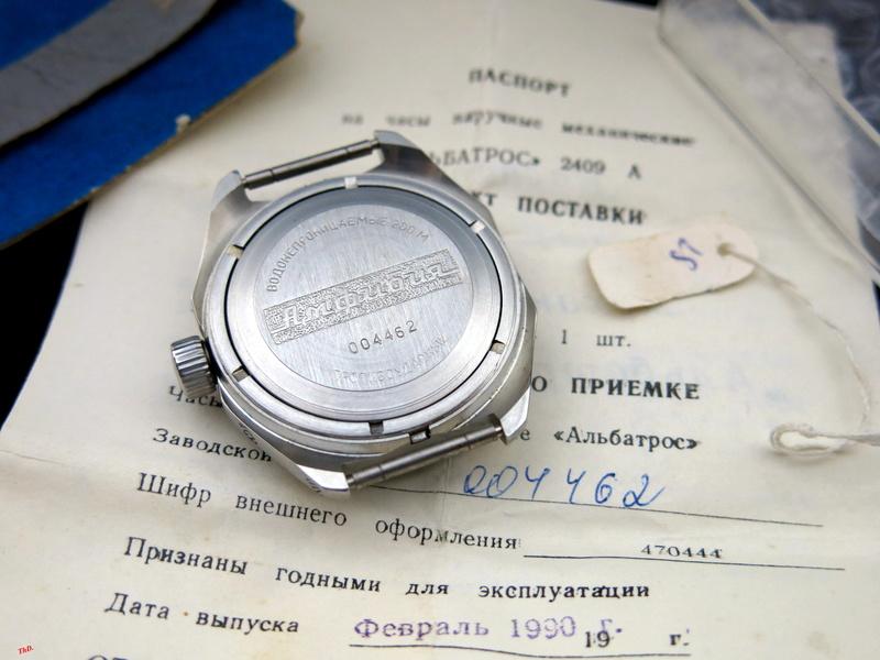 Recencement des Radio Room - Page 9 Vostok28