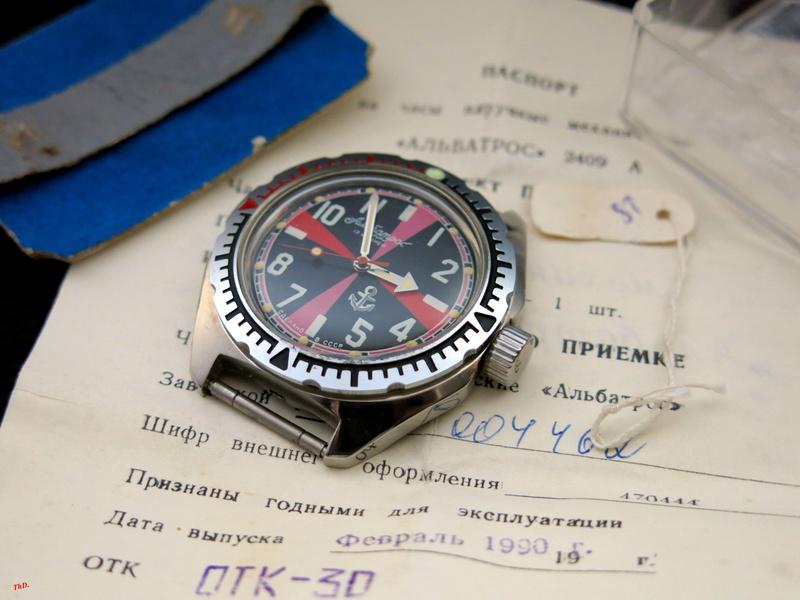 Recencement des Radio Room - Page 9 Vostok34
