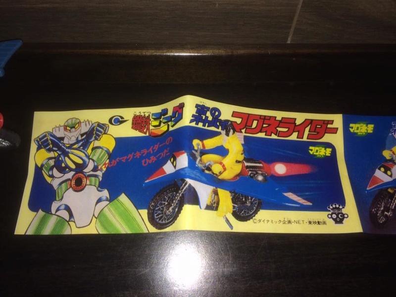 JEEG ROBOT ACCIAIO REPRO KOTETSU HIROSHI SHIBA CYCLE MOTOR BIKE NO POPY JAPAN VINTAGE 16265411
