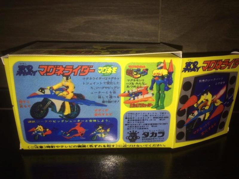 JEEG ROBOT ACCIAIO REPRO KOTETSU HIROSHI SHIBA CYCLE MOTOR BIKE NO POPY JAPAN VINTAGE 16265813