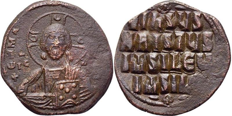 VI Concurso. Bizantinas y Germánicas Follis10