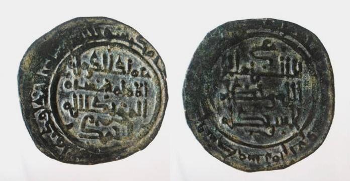 VI Concurso. Medievales musulmanas Imagen11