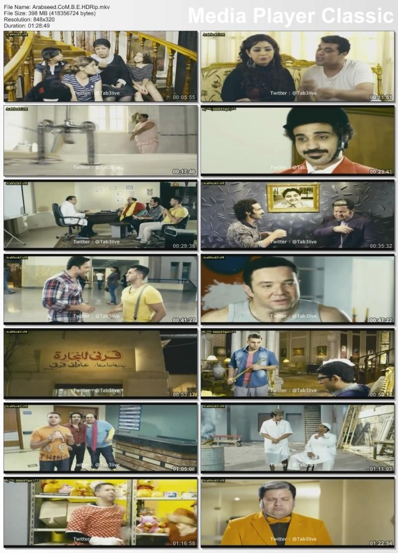 فيلم الكوميديا المنتظر بنات العم arabse18.jpg