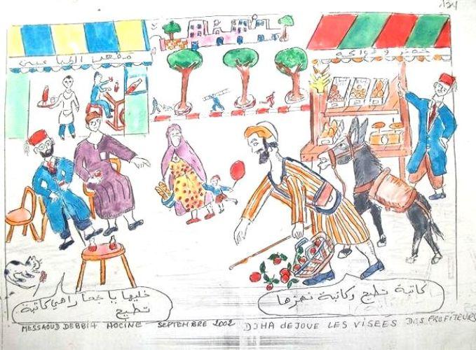 Mr Hocine Messaoud Debbih, une grande Icone de la ville Hocine10