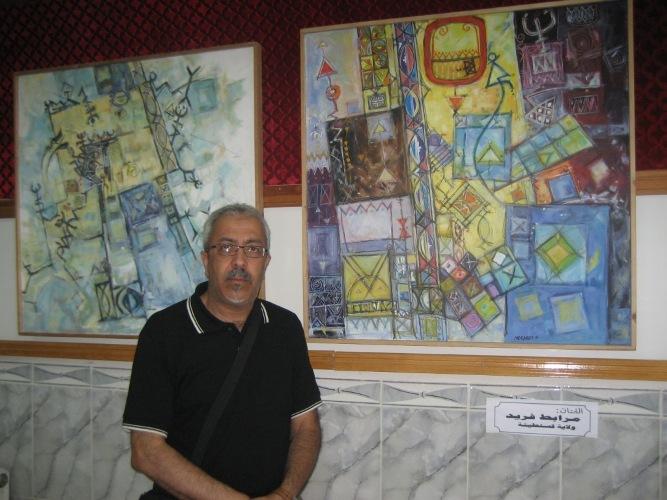 Journées d'informations sur l'art en plastique أيام إعلامية للفنون التشكيلية Merab_10