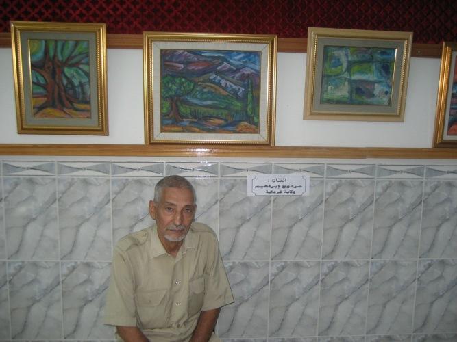 Journées d'informations sur l'art en plastique أيام إعلامية للفنون التشكيلية Merdou10