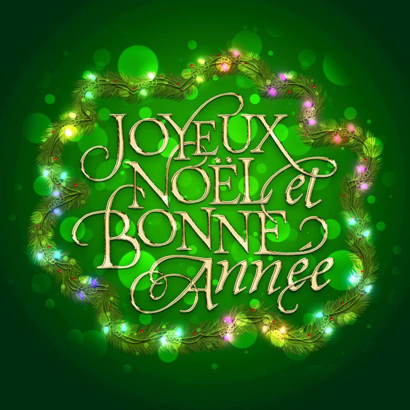 joyeuses fêtes Test_f10