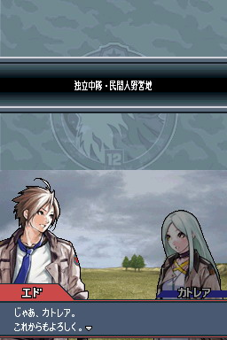 Advance Wars Dark conflict Adw2ds13