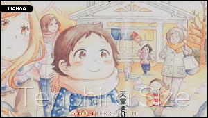 [ فعاليـة ] نادي القراءة الجماعيـة للمانجـا ( معا لدعم الفريق ! ) - صفحة 10 Manga_20