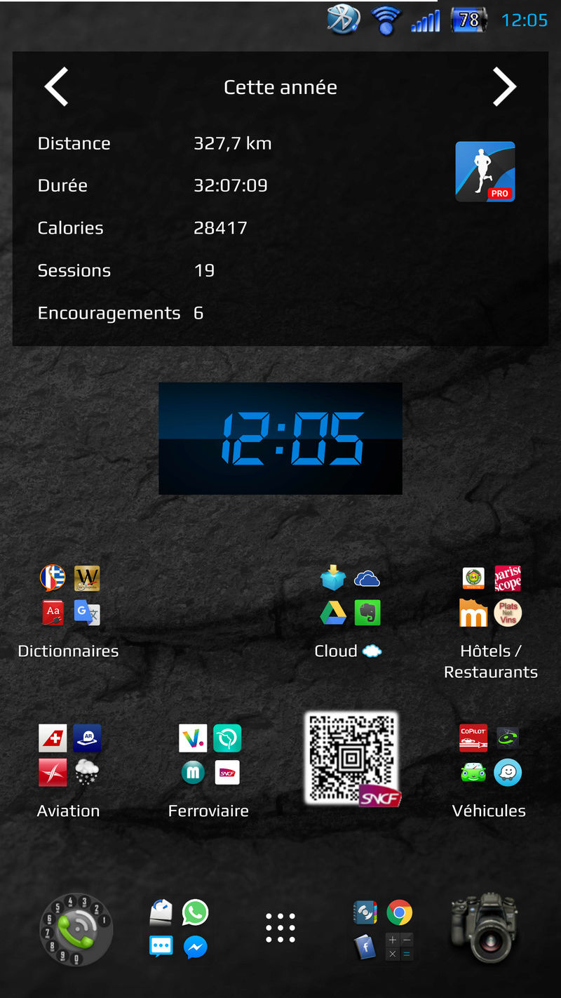 [ROM HTC 10 MM] Marshmallow| Viper10 3.5.0 | 1.95.401.4 ◦ Tweaks | HUB | OTA  [30/10/2016] - Page 5 Screen11