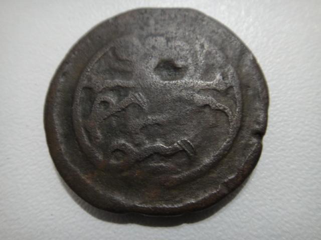 4 Falus coulé sous Sidi Mohammed IV - 1280-1290 hégire (1864-1873). Dsc03117