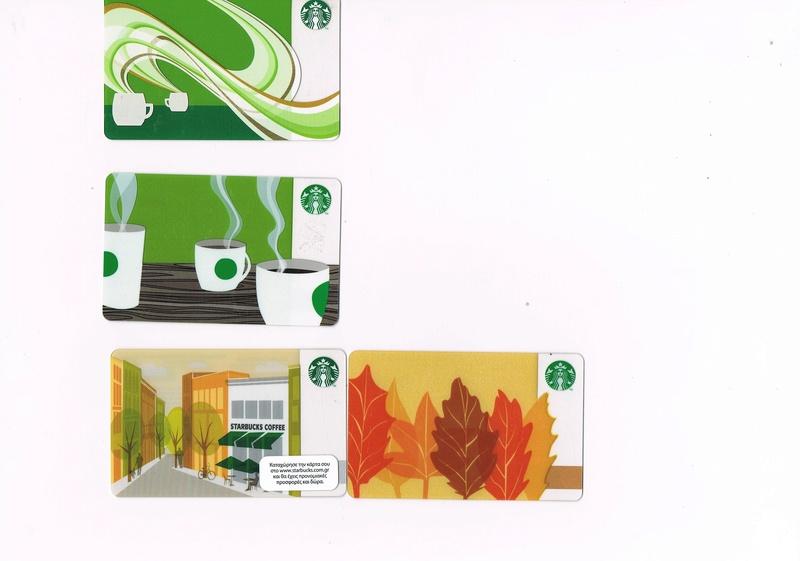 Starbuck Starbu46