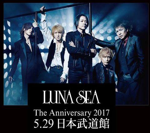 Luna Sea au Nippon Budokan 29 mai 2017 「SOLDOUT」 15672810