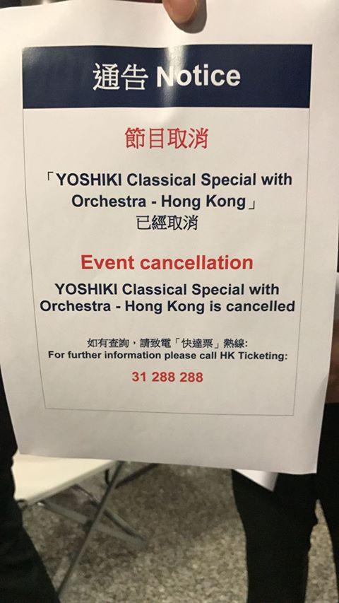 Nouvelle tournée Yoshiki Classical en fin d'année ! - Page 2 15724610