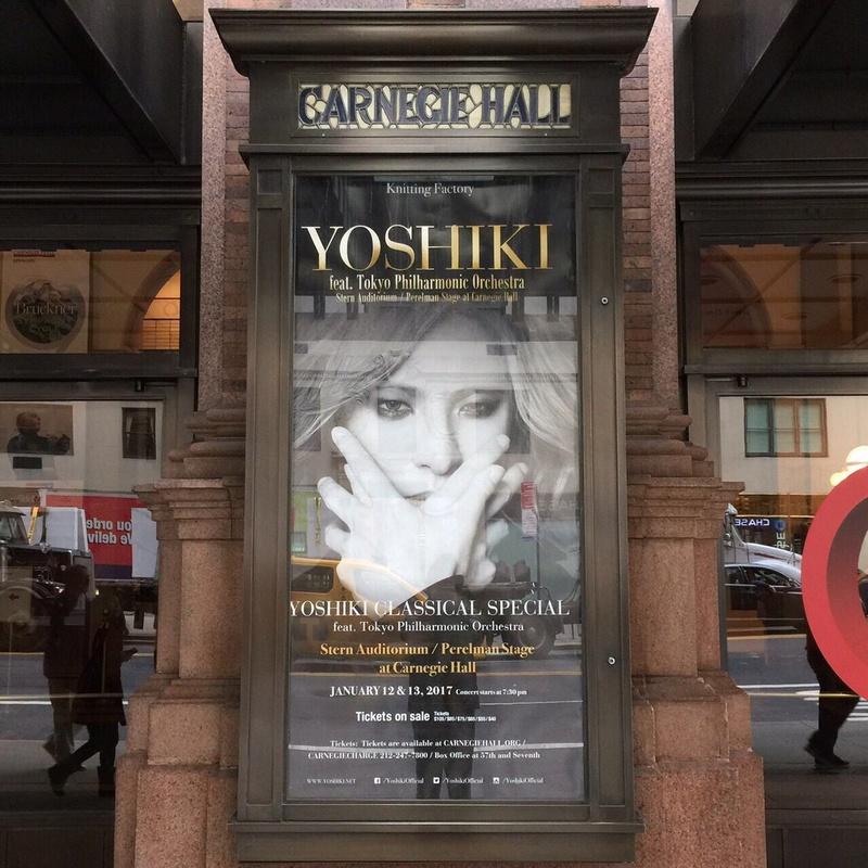 Nouvelle tournée Yoshiki Classical en fin d'année ! - Page 3 C2fxrx10