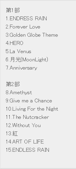 Nouvelle tournée Yoshiki Classical en fin d'année ! - Page 3 Captur10