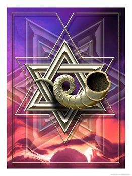 El Shofar. El instrumento de los días sagrados. Shofar12