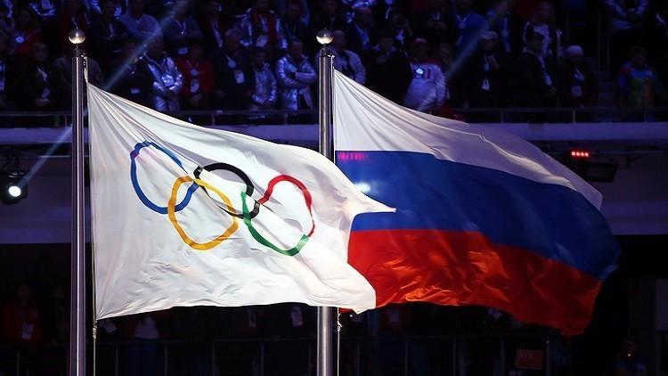 أبرز الأحداث الرياضية في عام 2016 5860dd10