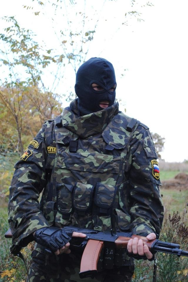 veste + pantalon ttsko ukrainien xl Dsc_0010