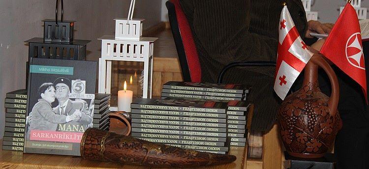 წიგნები და ავტოგრაფები - Page 6 15420710