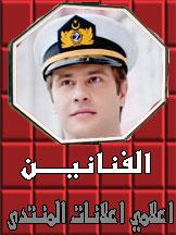 الاعلامي اعلانات المنتدى