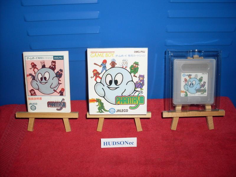Les Consoles et Jeux Portables Import + vos Collec. Portables! Sdc11815